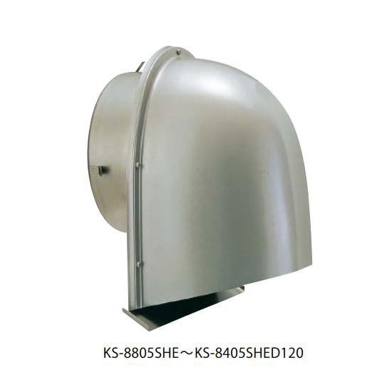 【最大44倍スーパーセール】ナスタ KS-8605SHED120 屋外換気口 ステンレス/深型タイプ スパイラル管(内径φ150)用 防火ダンパー(バイメタル式):120℃ [♪▲]
