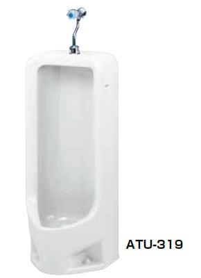 【最安値挑戦中!最大25倍】簡易水洗便器 ネポン ATU-319 プリティーナ 小便器 カラン水栓 パンタロン方式 デラックス ホワイト [♪■] 【関東限定】