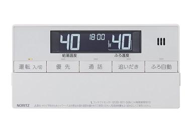 【最安値挑戦中!最大34倍】ガス給湯器 ノーリツ RC-J101SP 浴室用リモコン [◎]