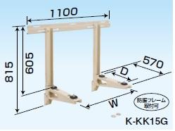 【最安値挑戦中!最大23倍】オーケー器材 K-KK15G 壁面置台 (旧品番K-KK15F)[▲]¢≠↑