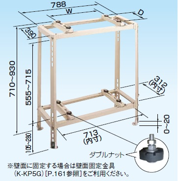 (旧品番 K-AW8G) オーケー器材 二段置台 アルミキーパー K-AW8H
