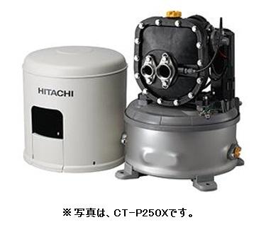 【最安値挑戦中!最大23倍】日立 ポンプ CT-K250X タンク式浅深両用インバーターポンプ「圧力強(つよし)くん」 三相200V ジェット別売 [■]