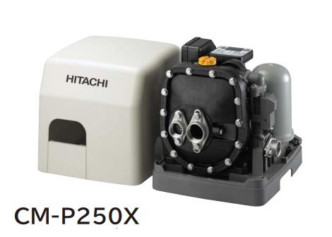 【最安値挑戦中!最大34倍】日立 ポンプ CM-P250X インバーター 浅深両用 自動 ブラダ式ポンプ スマート強くん 単相100V ジェット別売 [■]