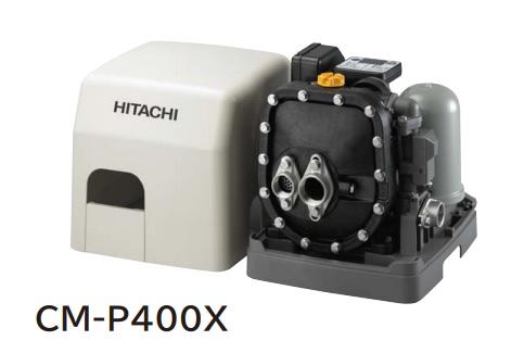 【最安値挑戦中!最大25倍】】日立 ポンプ CM-P400X インバーター 浅深両用 自動 ブラダ式ポンプ スマート強くん 単相100V ジェット別売 [■]