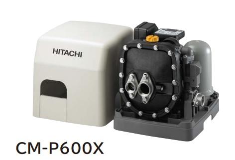 【最安値挑戦中!最大34倍】日立 ポンプ CM-P600X インバーター 浅深両用 自動 ブラダ式ポンプ スマート強くん 単相100V ジェット別売 [■]