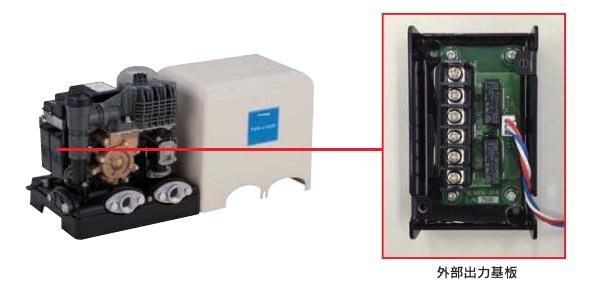 【最安値挑戦中!最大24倍】テラル THP6-V750E 浅井戸用インバータポンプ 信号出力端子台付(THP6-VE形) 三相200V (50Hz・60Hz共用)