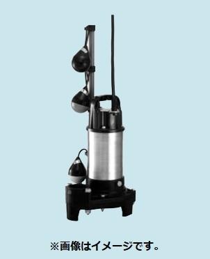 【最安値挑戦中!最大24倍】排水水中ポンプ テラル 40PLT-5.25S 50Hz 樹脂製 汚水タイプ 自動交互並列運転 [■]