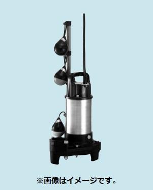 【最安値挑戦中!最大24倍】排水水中ポンプ テラル 40PVT-5.25S 50Hz 樹脂製 雑排水タイプ 自動交互並列運転 [■]