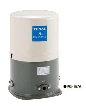 【最大44倍スーパーセール】【在庫あり】テラル PG-207A-5 (旧ナショナル)浅井戸用圧力タンク式ポンプ(50Hz) 単相100V 200W(旧型番 PG-205A)[☆2]