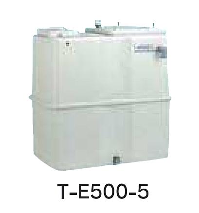 【最安値挑戦中!最大34倍】テラル T-E500-5 受水槽 [♪◇]