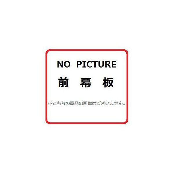 【最安値挑戦中!最大33倍】レンジフード リンナイ MP-SLD-3860 SI スライド前幕板 シルバーメタリック 高さ37.5~63cm 幅60cm [≦]