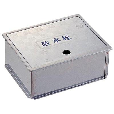 【最安値挑戦中!最大25倍】三栄水栓 散水栓ボックス(床面用) 【R81-4-205X315】 [□]