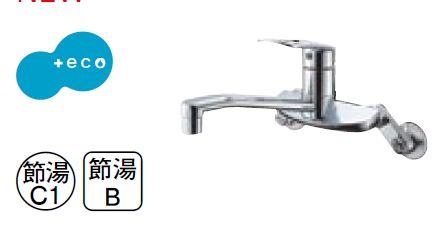 【最安値挑戦中!最大24倍】水栓金具 三栄水栓 K2710E-13 シングル混合栓 [□]
