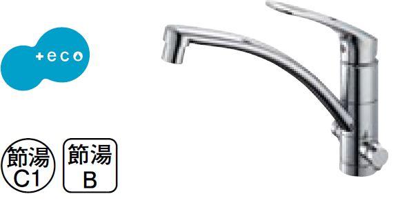 【最安値挑戦中!最大34倍】水栓金具 三栄水栓 K8761ETJV-13 シングルワンホール分岐混合栓 [□]