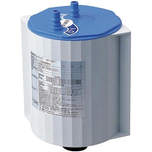 【最安値挑戦中!最大34倍】浄水器カートリッジ 三栄水栓 M715P-1 キッチン用 水栓部品 アンダーシンクタイプ 元止式用 [□]