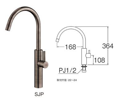 【最安値挑戦中!最大23倍】水栓金具 三栄水栓 Y5475H-SJP-13 立水栓 洗面所用 節水水栓 [□]