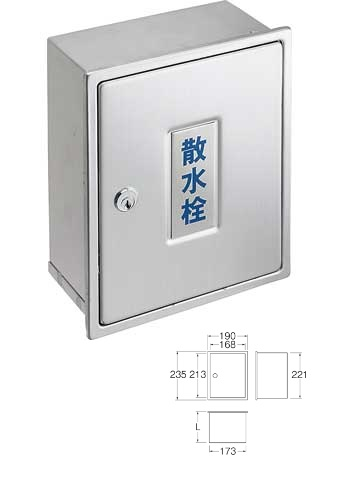 【最安値挑戦中!最大25倍】ガーデニング 三栄水栓 R81-1K-235X190X150 カギ付散水栓ボックス(壁面用) [□]