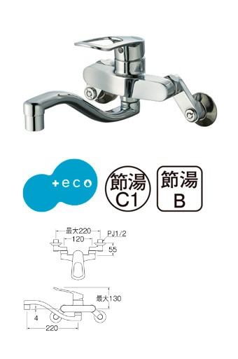 【最安値挑戦中!最大23倍】水栓金具 三栄水栓 K17CEA-13 シングル混合栓 壁付シングルレバー式 キッチン用 [□]