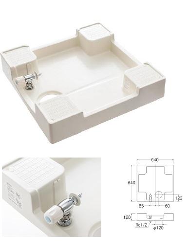 【最安値挑戦中!最大24倍】洗面所 三栄水栓 H5410S-640 洗濯機パン(洗濯機用水栓付) [□]