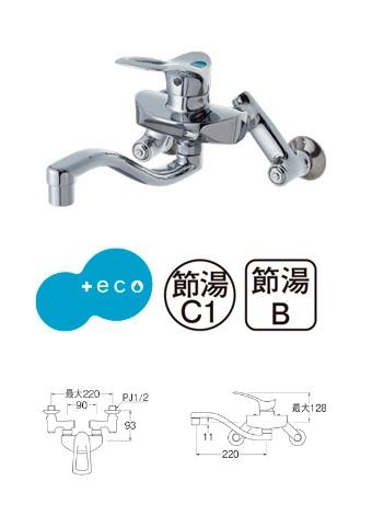 【最安値挑戦中!最大33倍】水栓金具 三栄水栓 K1712EA-3U-13 シングル混合栓 キッチン用 節水水栓 壁付シングルレバー式 [□]