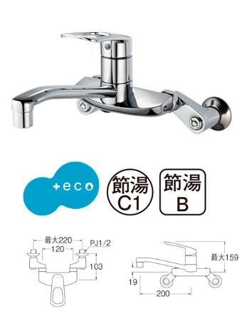 【最安値挑戦中!最大33倍】水栓金具 三栄水栓 K2710E-3U-13 シングル混合栓 キッチン用 節水水栓 壁付シングルレバー式 [□]