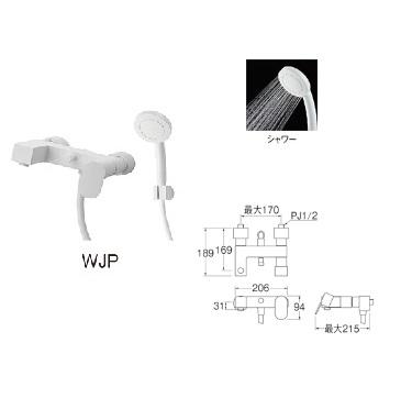 【最安値挑戦中!最大25倍】水栓金具 三栄水栓 SK1781-WJP-13 シングルシャワー混合栓 壁付シングルレバー式 ホワイト [□]