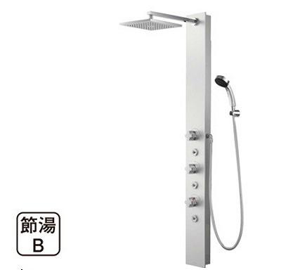 【最安値挑戦中!最大25倍】水栓金具 三栄水栓 SK9880-13 パネルサーモシャワー混合栓 [○]