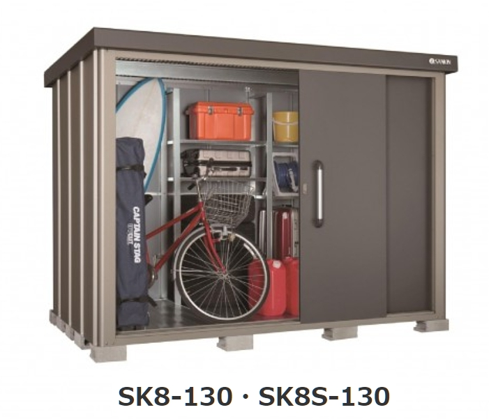 【最安値挑戦中!最大25倍】サンキン物置 SK8S-130 SK8シリーズ 間口2600mm×奥行1600mm 約1.26坪 積雪地型 [♪▲]