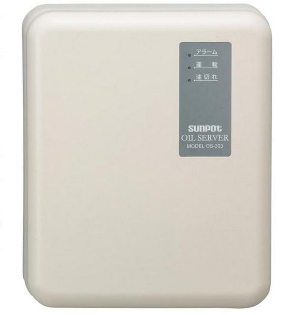 【最安値挑戦中!最大24倍】サンポット 石油暖房機 関連部材 OS-303U オイルサーバー(灯油自動供給装置)屋外据付タイプ 最高揚程10m 吸い上げ量22.8L/h [♪■]