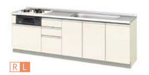 【最大44倍スーパーセール】サンウェーブ GXC-U-250RNA GXシリーズ フロアユニット フランジ付ジャンボシンク 間口250cm ライトウォルナット [♪凹]