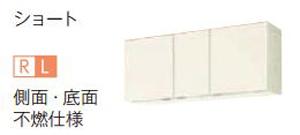 【最安値挑戦中!最大25倍】サンウェーブ GXI-A-120F GXシリーズ 吊戸棚(高さ50cm) 間口120cm ホワイトゼブラ [♪凹]