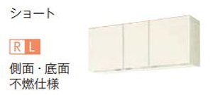 【最安値挑戦中!最大24倍】サンウェーブ GXC-A-120F GXシリーズ 吊戸棚(高さ50cm) 間口120cm ライトウォルナット [♪凹]