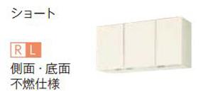 【最安値挑戦中!最大24倍】サンウェーブ GXC-A-100AF GXシリーズ 吊戸棚(高さ50cm) 間口100cm ライトウォルナット [♪凹]
