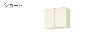 【最安値挑戦中!最大24倍】サンウェーブ GXC-A-60 GXシリーズ 吊戸棚(高さ50cm) 間口60cm ライトウォルナット [♪凹]