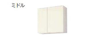 【最安値挑戦中!最大24倍】サンウェーブ GXI-AM-75ZN GXシリーズ 吊戸棚(高さ70cm) 間口75cm ホワイトゼブラ [♪凹§]