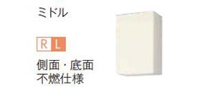 【最大44倍スーパーセール】サンウェーブ GXI-AM-45ZF GXシリーズ 吊戸棚(高さ70cm) 間口45cm ホワイトゼブラ [♪凹§]