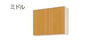 【最安値挑戦中!最大24倍】サンウェーブ GKW-AM-90ZN GKシリーズ 吊戸棚(高さ70cm) 間口90cm ライトオーク [♪凹§]