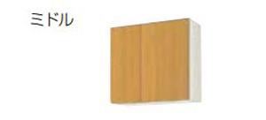 【最安値挑戦中!最大24倍】サンウェーブ GKW-AM-75ZN GKシリーズ 吊戸棚(高さ70cm) 間口75cm ライトオーク [♪凹§]