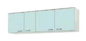 サンウェーブ GPB2A-165 セクショナルキッチン GP2シリーズ 吊戸棚(高さ50cm) 間口165cm ベビーブルー [♪凹]