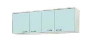 サンウェーブ GPB2A-150 セクショナルキッチン GP2シリーズ 吊戸棚(高さ50cm) 間口150cm ベビーブルー [♪凹]