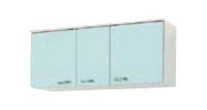 サンウェーブ GPB2A-105 セクショナルキッチン GP2シリーズ 吊戸棚(高さ50cm) 間口105cm ベビーブルー [♪凹]