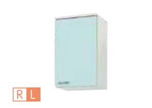 サンウェーブ GPL2AM-45(R・L) セクショナルキッチン GP2シリーズ 吊戸棚(高さ70cm) 間口45cm リリーホワイト [♪凹]