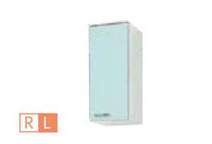 サンウェーブ GPL2AM-30(R・L) セクショナルキッチン GP2シリーズ 吊戸棚(高さ70cm) 間口30cm リリーホワイト [♪凹]