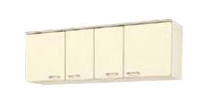 サンウェーブ HRH2A-150 セクショナルキッチン HR2シリーズ 吊戸棚(高さ50cm) 間口150cm シェルグレー [♪凹]