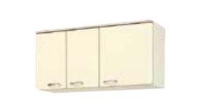 サンウェーブ HRI2A-105 セクショナルキッチン HR2シリーズ 吊戸棚(高さ50cm) 間口105cm アイボリー [♪凹]