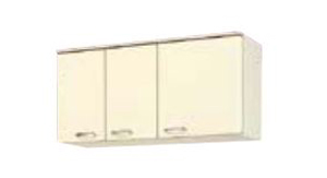 サンウェーブ HRH2A-105 セクショナルキッチン HR2シリーズ 吊戸棚(高さ50cm) 間口105cm シェルグレー [♪凹]