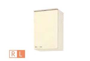 サンウェーブ HRI2AM-45(R・L) セクショナルキッチン HR2シリーズ 吊戸棚(高さ70cm) 間口45cm アイボリー [♪凹]