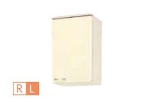 サンウェーブ HRH2AM-45F(R・L) セクショナルキッチン HR2シリーズ 吊戸棚(高さ70cm) 不燃仕様吊戸棚 間口45cm シェルグレー [♪凹]
