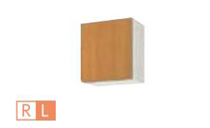 サンウェーブ GSM-A-45F(R・L) セクショナルキッチン GSシリーズ 吊戸棚(高さ50cm) 不燃仕様吊戸棚 間口45cm ミドルペア [♪凹]