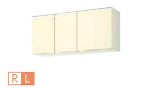 サンウェーブ GKF-A-110F(R・L) セクショナルキッチン GKシリーズ 吊戸棚(高さ50cm) 不燃仕様吊戸棚 間口110cm アイボリー [♪凹]
